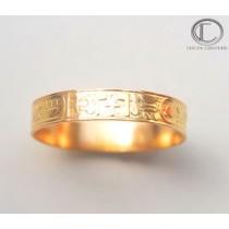 Welding ring.Gold 750/000
